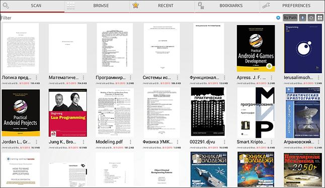 PDF читалка для Андроид - PDF Reader