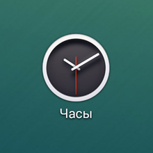 Иконка Часы в Андроиде