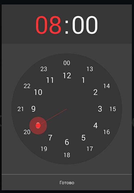 Как поставить будильник на Андроиде