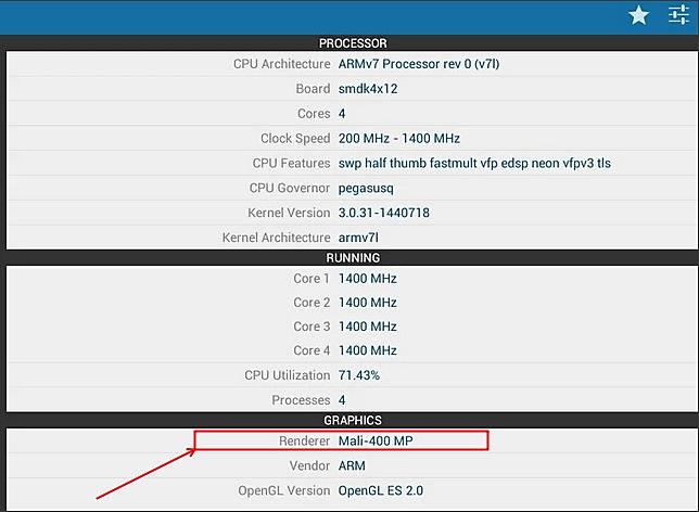 Droid Hardware Info скриншот