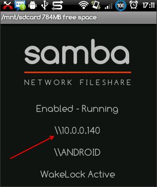 приложение Samba Filesharing for Android