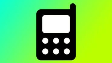 Что такое NCK код в телефоне