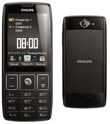 Philips Xenium X5500