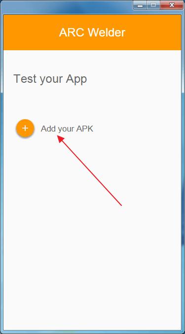 выбираем нужный APK файл