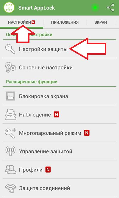 Меняем стандартный пароль