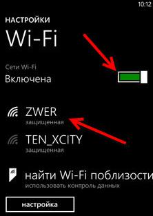 выберитеWifi сеть