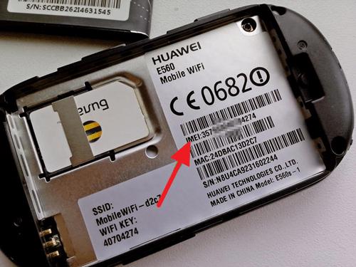 IMEI на наклейке под батарейкой