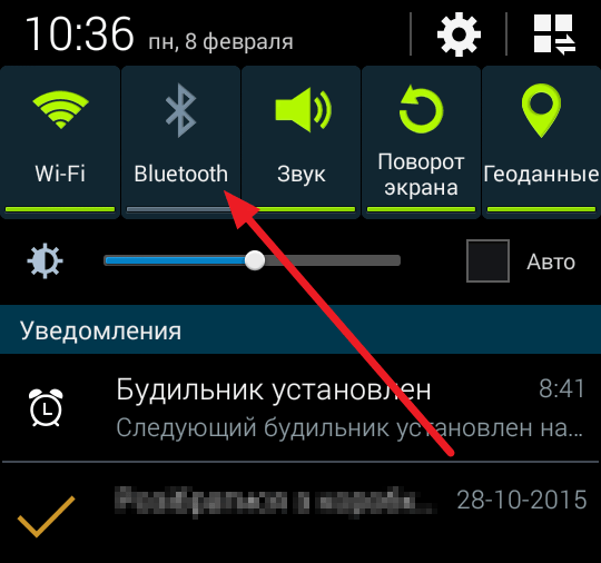 включите Bluetooth через верхнюю шторку
