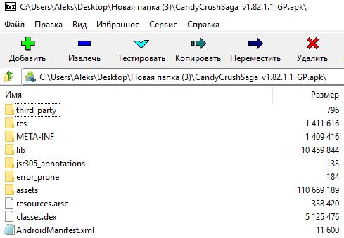 содержимое APK файла