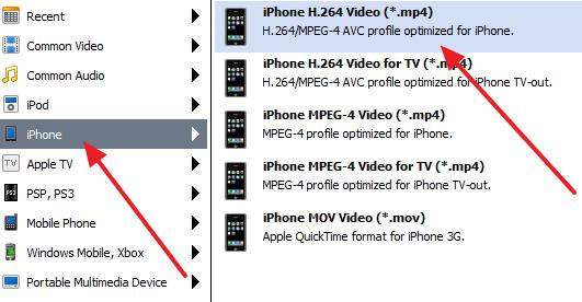 выбор формата для видео