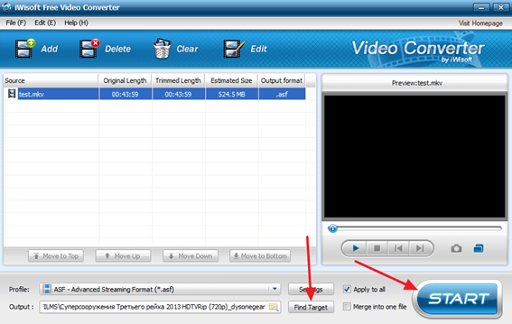 запуск конвертирования видео