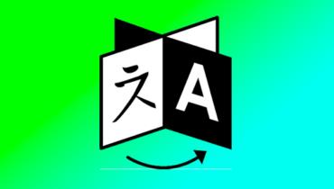 Как добавить или удалить язык на клавиатуре iPhone