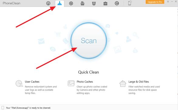 вкладка Quick Clean и кнопка Scan