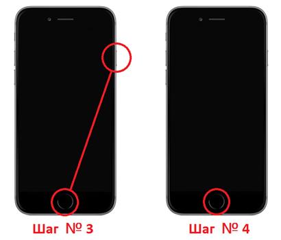 Простой способ ввести iPhone в режим DFU