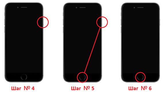 Сложный способ ввести iPhone в режим DFU