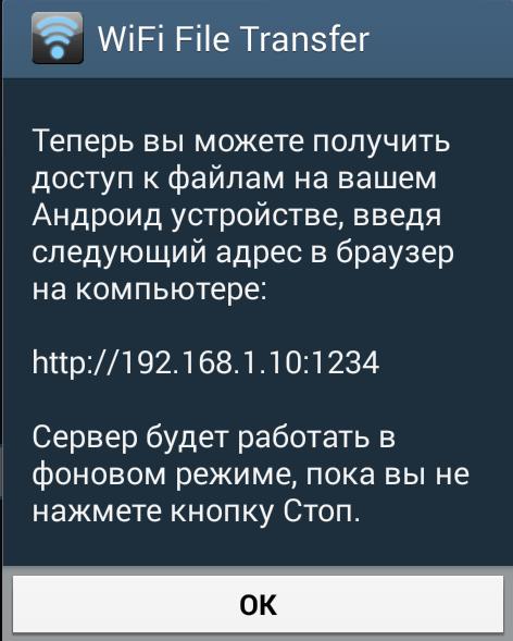 адрес веб-сервера