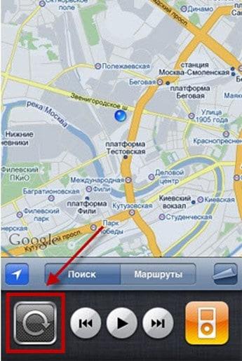 кнопка для включения и отключения автоповорота в iOS от 4.0 до 6.0