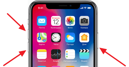 перезагрузка iPhone 8 и iPhone X