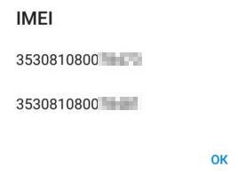 просмотр IMEI телефона