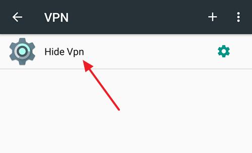 новое подключение к VPN