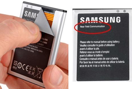 NFC антенна в аккумуляторе