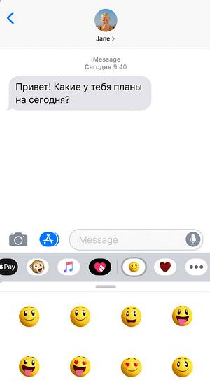Как отправлять сообщения через iMessage