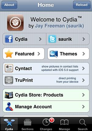 магазин приложений Cydia