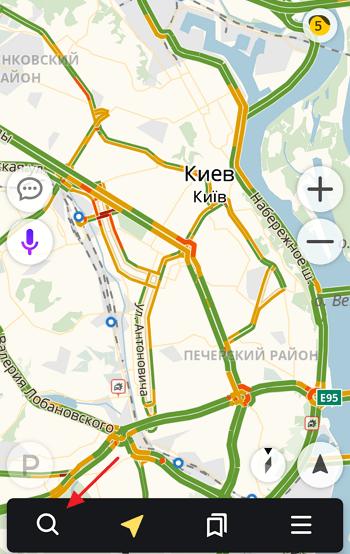 поиск в Яндекс Навигаторе