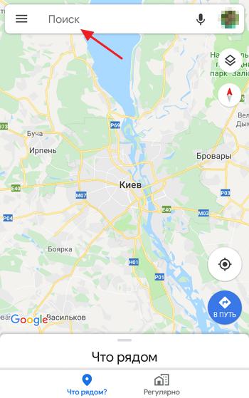 поисковая строка в Google Картах