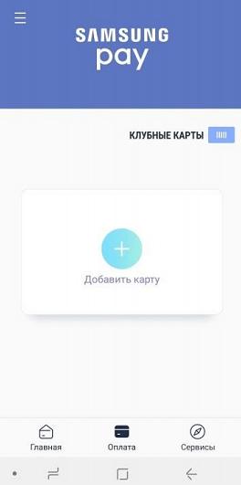 кнопка Добавить карту