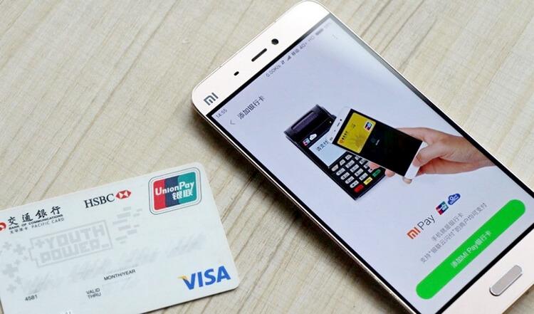 приложение Mi Pay