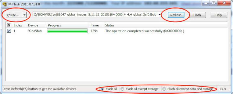 сброс через программу XiaoMiFlash.exe