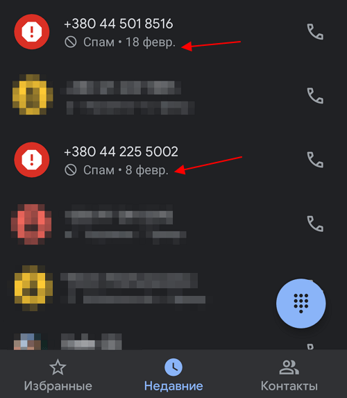 спам звонки в приложении Телефон на Android
