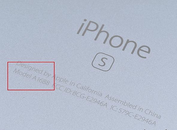 Номер модели на тыльной стороне iPhone