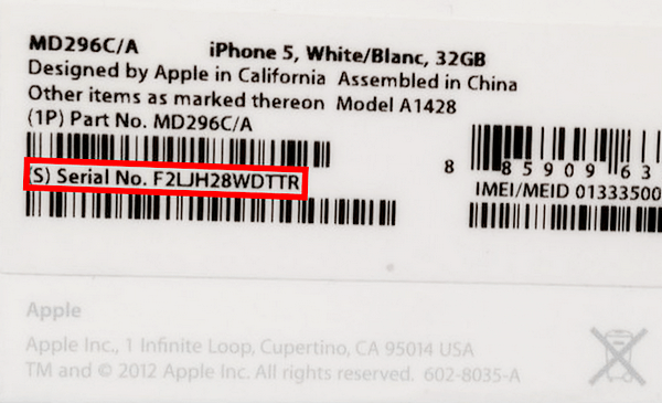 серийный номер на задней стороне коробки iPhone
